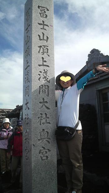 Fuji19