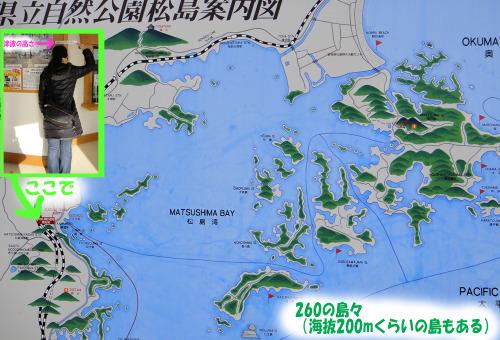 Matsushima4_2