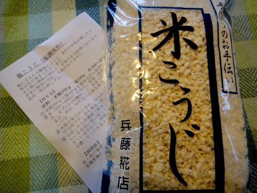 Kouji1