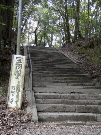 Takisanji3