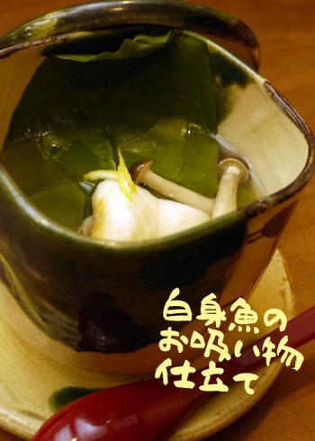 Susiyasu10