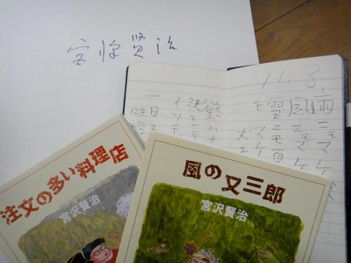 Shogatsu18