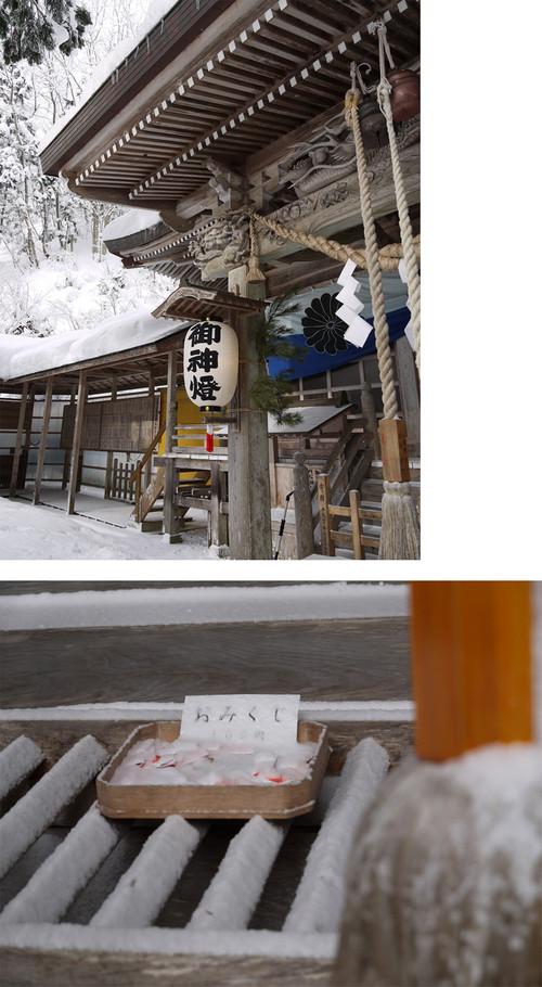 Shogatsu26_2