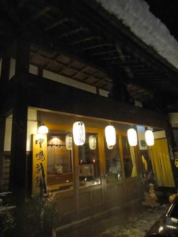 Shogatsu3