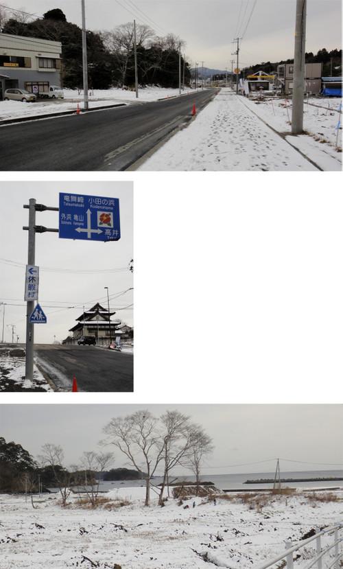 Shogatu38