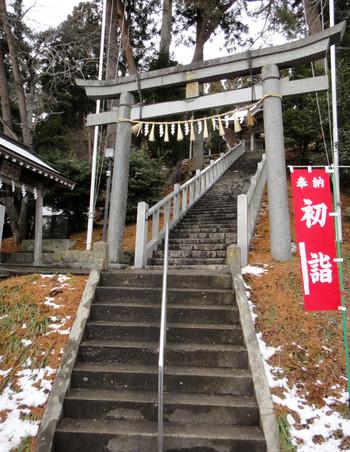 Shogatu40
