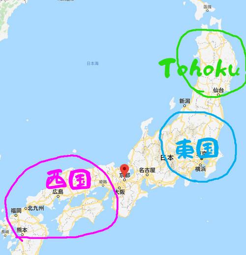 Tohoku_2