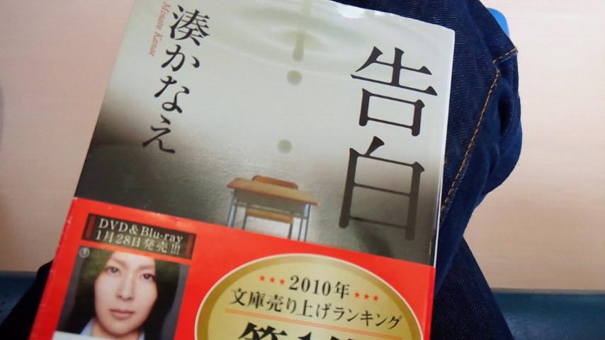 初耳鼻科(<br />  ノω-)